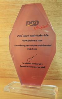 โล่ห์ DBD Verified ของ Thaiware.com