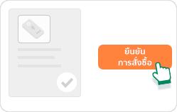 m_step_4
