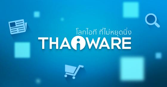 thaiware